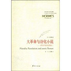 Revolution Fiction and Poetry: Selected Works of Novalis Volume 2 (paperback)(Chinese Edition): NUO...