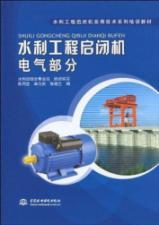 hydraulic hoist series of training materials and: BEN SHE.YI MING
