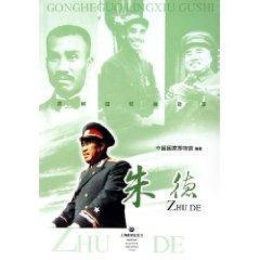 De (Paperback)(Chinese Edition): ZHONG GUO GUO