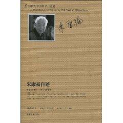 Zhukang Fu Readme (paperback)(Chinese Edition): ZHU KANG FU