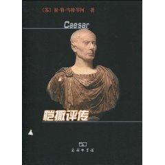 Caesar Biography (paperback)(Chinese Edition): XIE LE WU TE QIN KE