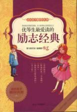 language New Standard grade reading books: Three Days to See (with DVD Disc 1) (Paperback)(Chinese ...