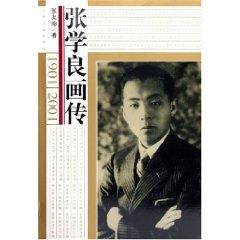 Zhang Painting (Paperback)(Chinese Edition): ZHANG YOU KUN