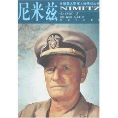 Nimitz (Paperback)(Chinese Edition): BO TE