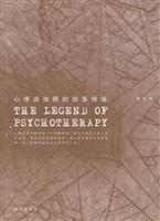 psychologist tribal legend (paperback)(Chinese Edition): XU JUN