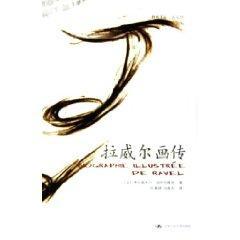Ravel Painting (Paperback)(Chinese Edition): FU LA JI MI ER YANG KE LIE WEI QI