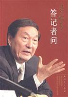 Zhu Quan (Paperback)(Chinese Edition): BEN SHE.YI MING
