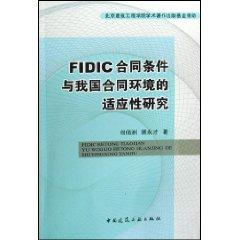 FIDIC conditions of contract and the adaptability: HE BAI ZHOU