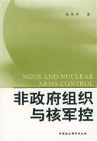 nuclear arms control and non-governmental organizations (paperback)(Chinese Edition): LIU HUA PING