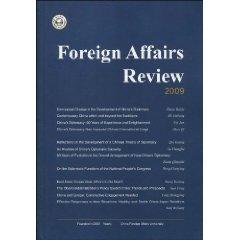 Foreign Affairs Review 2009(Chinese Edition): BEN SHE.YI MING