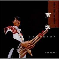 Hui Nationality Man Nationality menggu Nationality(Chinese Edition): YUN NAN SHAO SHU MIN ZU TU KU ...