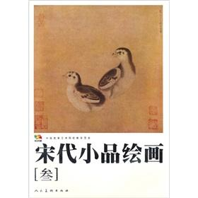 Practical Methods of Social Survey(Chinese Edition): BEN SHE.YI MING