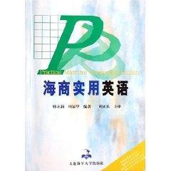 maritime Practical English (paperback)(Chinese Edition): HAN LI XIN
