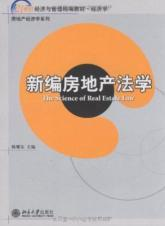 21 fine century economy and management of: BEN SHE.YI MING