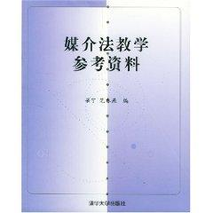 media law teaching references (paperback)(Chinese Edition): LIANG NING