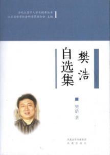 Nonhuman zixuanji (paperback)(Chinese Edition): FAN HAO