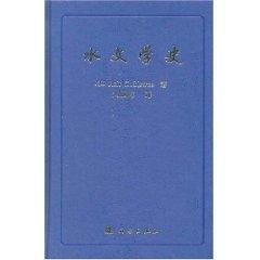 Water Literature (Paperback)(Chinese Edition): BI SI WA SI