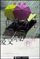 love why modesty (new) (Paperback)(Chinese Edition): LIU YONG