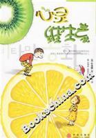 Vitamin Mind (Paperback)(Chinese Edition): PU SHENG ZHE