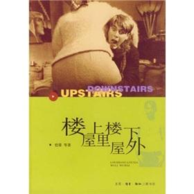 upstairs downstairs outside the house (paperback)(Chinese Edition): KAI DI