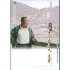Buhe Poems (paperback)(Chinese Edition): BU HE