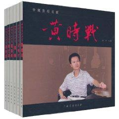 1(Chinese Edition): ZHANG WEI