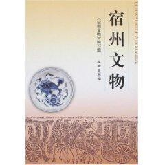 Suzhou heritage [Paperback](Chinese Edition): JU SHU CHAO