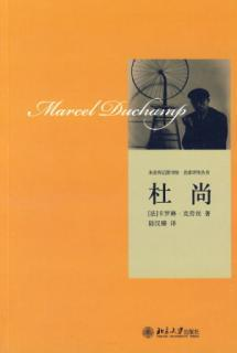 Marcel Duchamp(Chinese Edition): KA LUO LIN