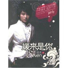 Yuan to you [Paperback] China Children Press Publication Group(Chinese Edition): GAO YA YUAN