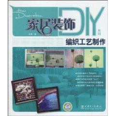 weaving production process [Paperback](Chinese Edition): LIU HUI