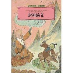 students read classics one step ahead of the Gods [Paperback](Chinese Edition): XU ZHONG LIN