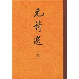 per Poems (2 sets) ( Set 2 Volumes) [hardcover](Chinese Edition): BEN SHE.YI MING