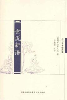 Shi said that the new Language [Paperback](Chinese Edition): LIU YI QING