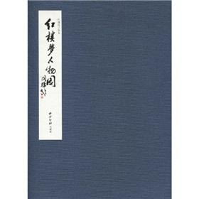 Lanting Grand couplet set of words [Paperback](Chinese Edition): CHEN FENG TONG