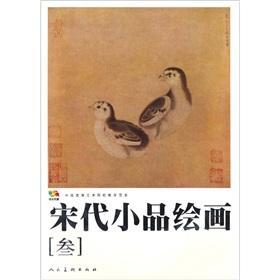 voice. Image [Paperback ](Chinese Edition): LIU SHENG GUO