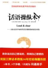 word manipulation technique [Paperback](Chinese Edition): KAI LUN BO