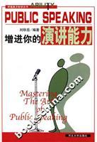 improve your speaking ability [Paperback](Chinese Edition): LIU QIU YUE