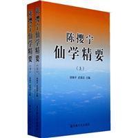 Chen Yingning cents Essentials (Set 2 Volumes): HU HAI YA