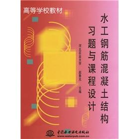 soil and water exercises and curriculum reinforced: BEN SHE.YI MING