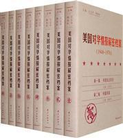 declassified U.S. intelligence files (1948 ~ 1976) Series 1 ~ 8 Series (set of 8 volumes) [...