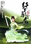 real estate broker Yu Long (Set 2 Volumes) [Paperback](Chinese Edition): SI MA LING