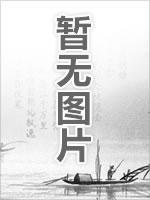 Sorrow [Paperback](Chinese Edition): SHI SHU QING