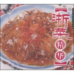 Zhejiang vegetable extracts [Paperback](Chinese Edition): WU JIE