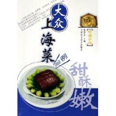 500 cases of mass Shanghai food [Paperback](Chinese Edition): ZHANG EN LAI