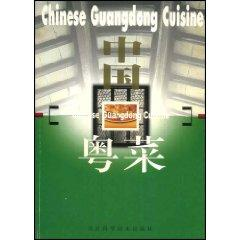 Chinese Cantonese [Paperback](Chinese Edition): BEN SHE.YI MING