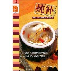 modern mass food series - stew make [Paperback](Chinese Edition): BEN SHE.YI MING