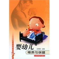 infant and young child feeding and care [paperback](Chinese Edition): BEN SHE.YI MING