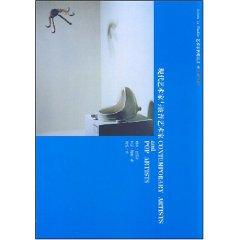 modern artists and pop artists [Paperback](Chinese Edition): RUI QIU BA EN SI