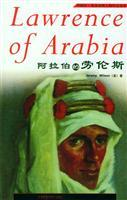 Lawrence of Arabia (English-Chinese Biography Series) [Paperback](Chinese Edition): WEI ER XUN