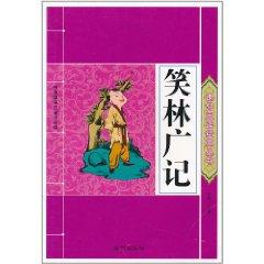 reading the classic books: the story of Chinese and foreign celebrities [Paperback](Chinese Edition...